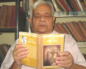 Moorti Devi Award