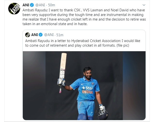 Ambati Rayudu comes out of retirement, writes letter to