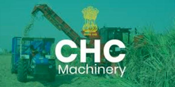 किसानों के लिए सीएचसी फार्म मशीनरी बहुभाषी मोबाइल ऐप लॉन्च