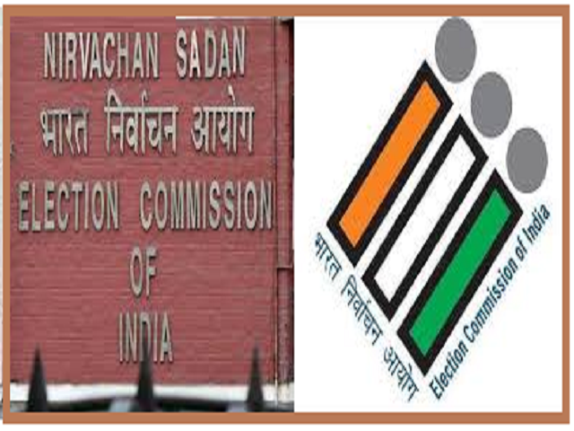 Election Commission new Guidelines