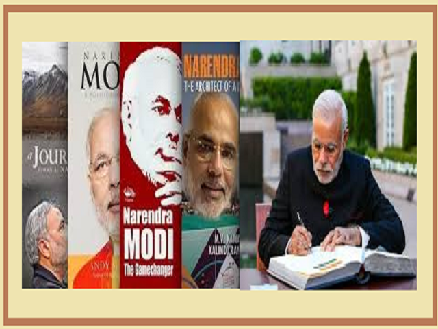 List of Books written on Narendra Modi and by him