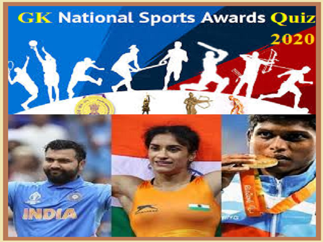 GK Quiz on National Sports Awards 2020