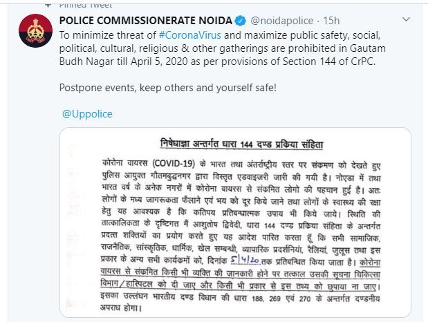 Noida Section 144 of the CrPC