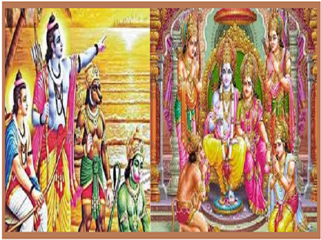 13 unknown secrets of Ramayana