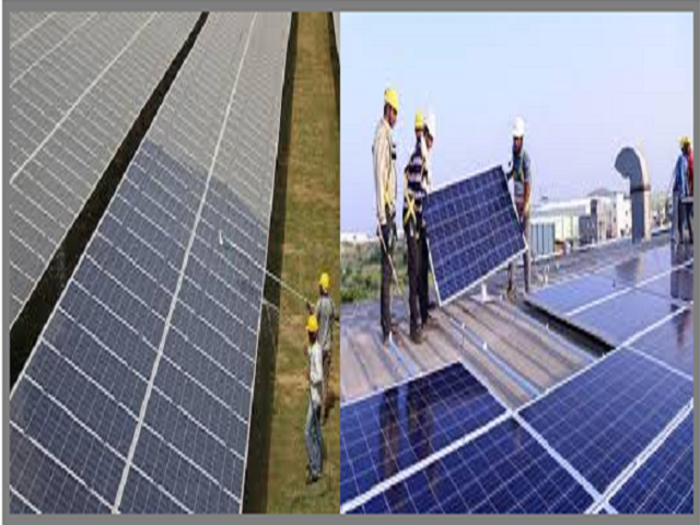 Solar Power Sector