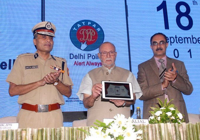 Image result for Delhi Police launches 'Tatpar' app for citizens