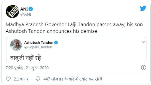 ashutosh-tandon-tweet