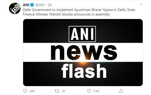 Delhi government to implement Ayushman Bharat Yojana 1