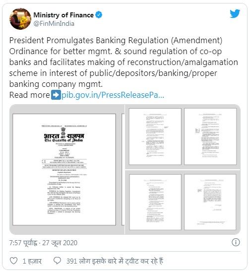 banking-regulation-act-1949-amendments-tweet