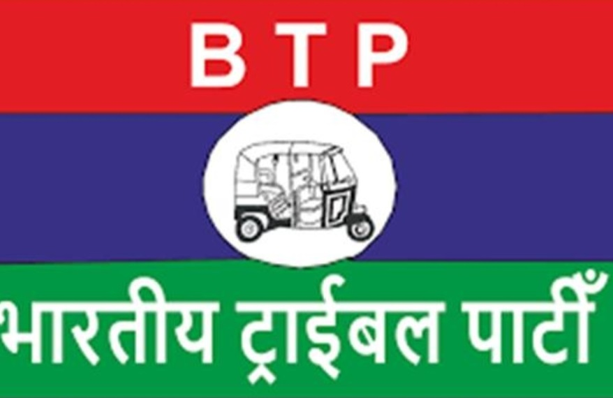 bhartiya-tribal-party