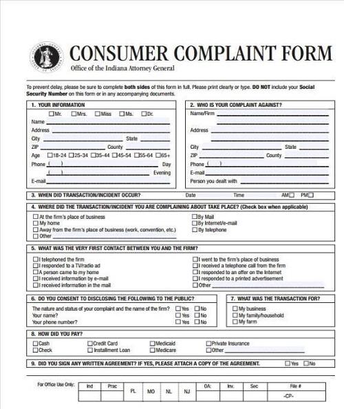 complain-form