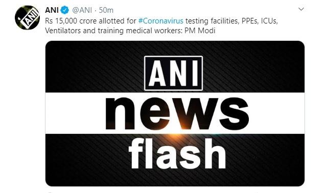 PM Narendra Modi announces Rs 15000 crore package to combat COVID-19 1