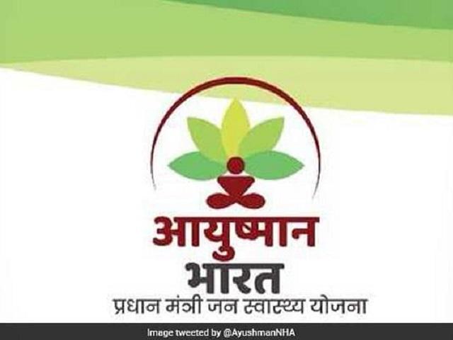 Covid-19 treatment likely to be covered under Ayushmann Bharat Yojana 1