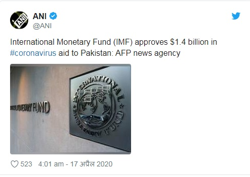 imf-loan-pakistan
