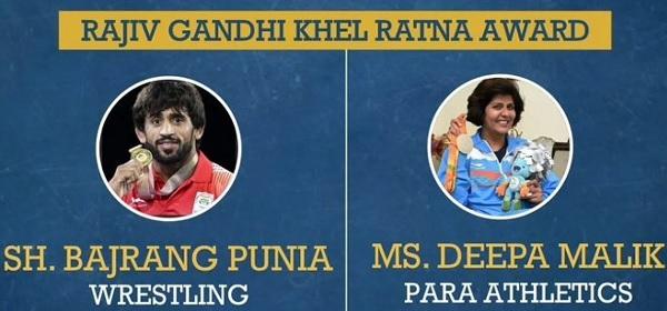 khel-ratna-award-winner-2019