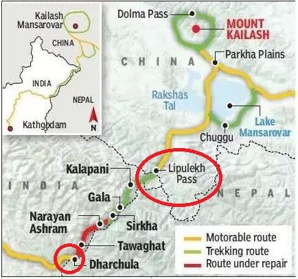 Hindi- What is the Indo-Nepal Lipulekh Pass dispute?