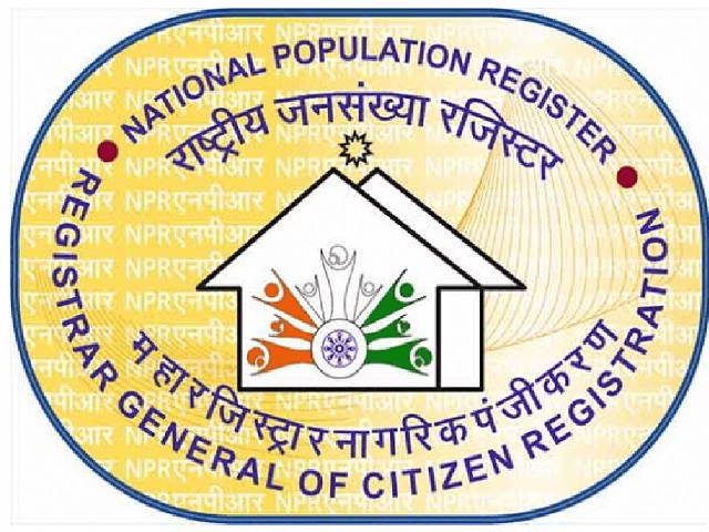 No one to be marked as doubtful in NPR: Home Minister 1