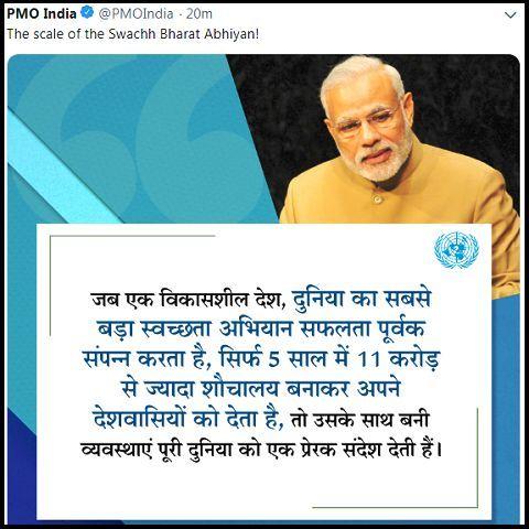 PM Modi address at UNGA 2019