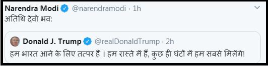 Trump's tweet in Hindi