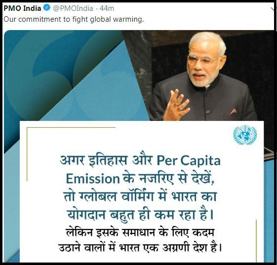 PM Modi on Global Warming