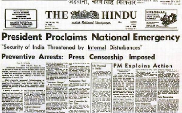 national-emergency-india