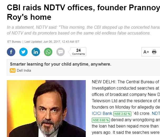 ndtv-prannoy-roy-arrested