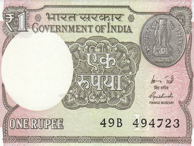 New One Rupee Currency Note