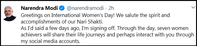PM Modi's tweet on Women's Day