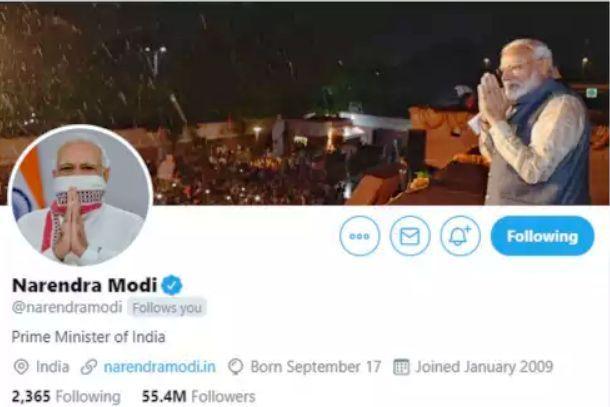 PM Modi Twitter Profile Picture