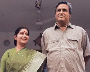 Sushma with her Husband