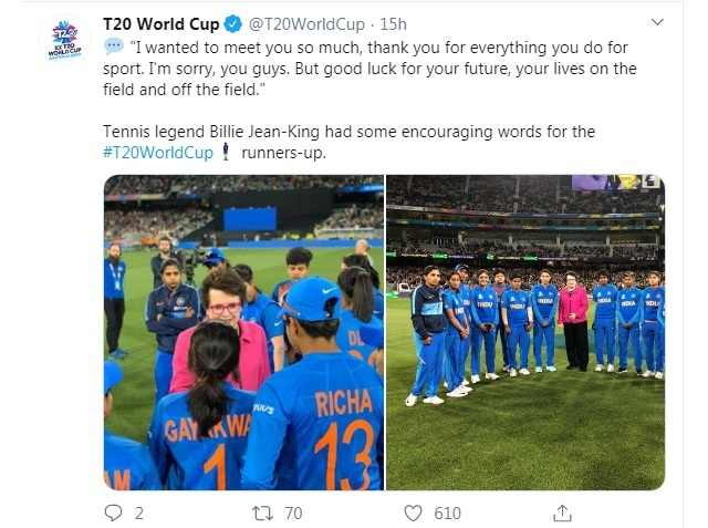 Australia beat India by 85 runs to lift trophy for record fifth time 1