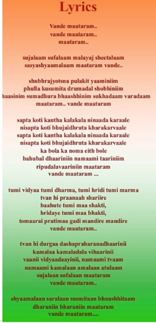 national-song-india