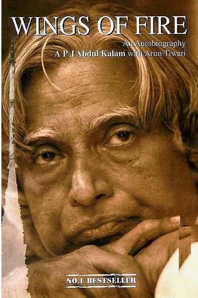 wings-of-fire-biography-kalam