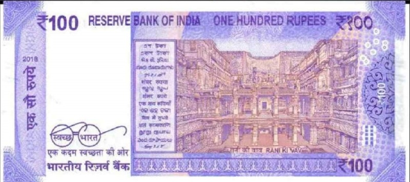 Rs 100 new note