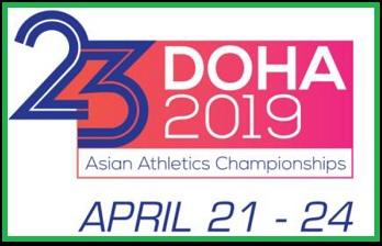 Asian Athletics Championship 2...