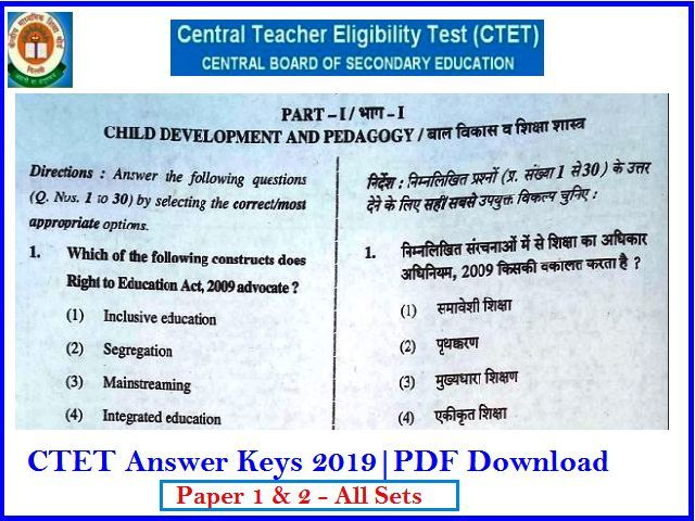 CTET 2019 Answer Key (Paper 1 & Paper 2) - P, Q, R, S, W, X, Y, Z