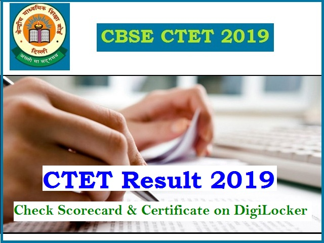 CTET Certificate & Scorecard 2019 on DigiLocker (Expected