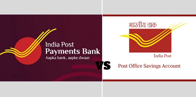 Difference between India Post Payments Bank and Post office savings