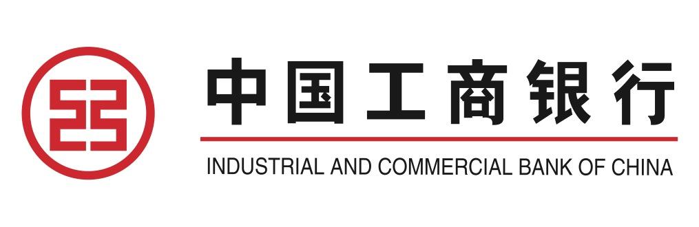 Resultado de imagen para Industrial and Commercial Bank of China