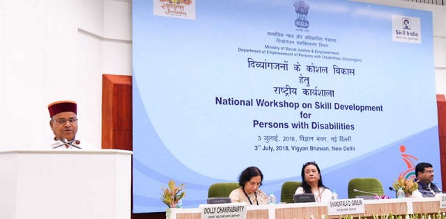 Social Justice Ministry organises national workshop on skill development for persons with disabilities