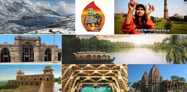 Tourism Ministry presents National Tourism Awards 2016-17