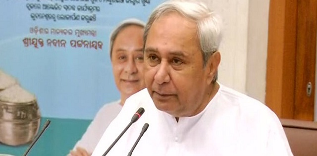 Image result for Odisha government announces new Biotechnology Policy