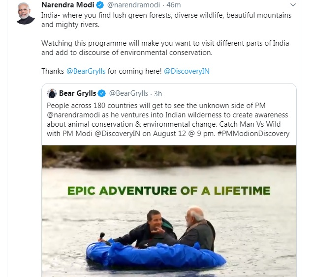 Man vs Wild: PM Modi to feature in Man vs Wild with Bear Grylls