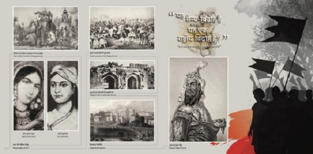 Prime Minister inaugurates four historical museums at Delhi's Red Fort