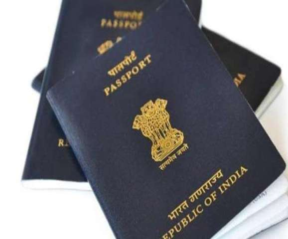 Indian passport ranked 75 in Global Power Index 2017
