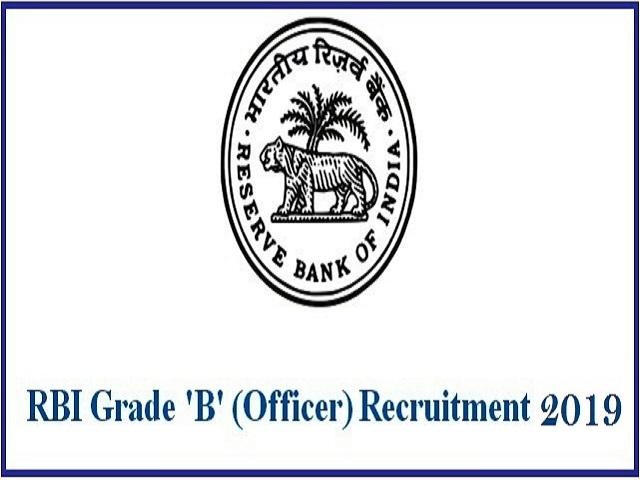 rbi grade b recruitment 2013 admit card download