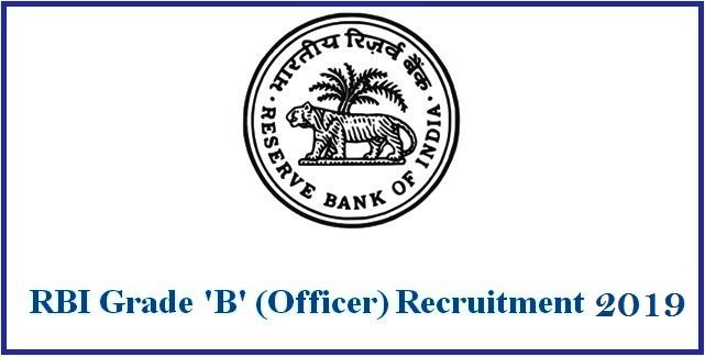 rbi grade b officer exam result 2013-14