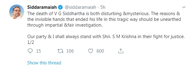 VG Siddhartha death mystery: Everything you need to know