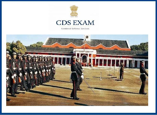 CDS (Combined Defence Services) II 2019: Admit Card