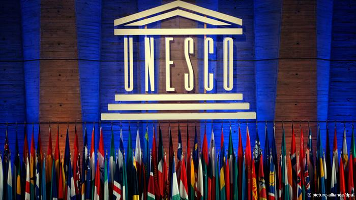 Image result for US, Israel withdraw from UNESCO, accusing the cultural body of 'anti-Israel bias'